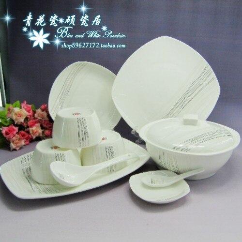 Jingdezhen Silk Road 56 head bone china tableware bowl shaped ceramic tableware