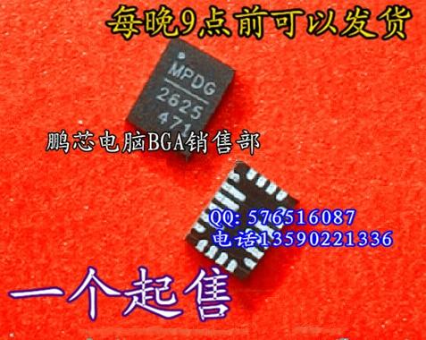 Электронные компоненты и материалы Mp2625gl Mp2625