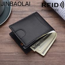 RFID Genuine Leather Men Wallet Male Purse For Money Bag RFID Short Portomonee Luxury Walet Vallet Business Card Holder Document недорого