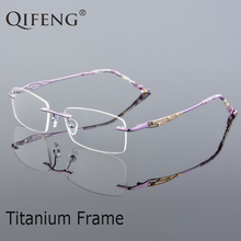 QIFENG Spectacle Frame Eyeglasses Women Computer Optical Prescription  Female Titanium Rimless Clear Lens Glasses QF236