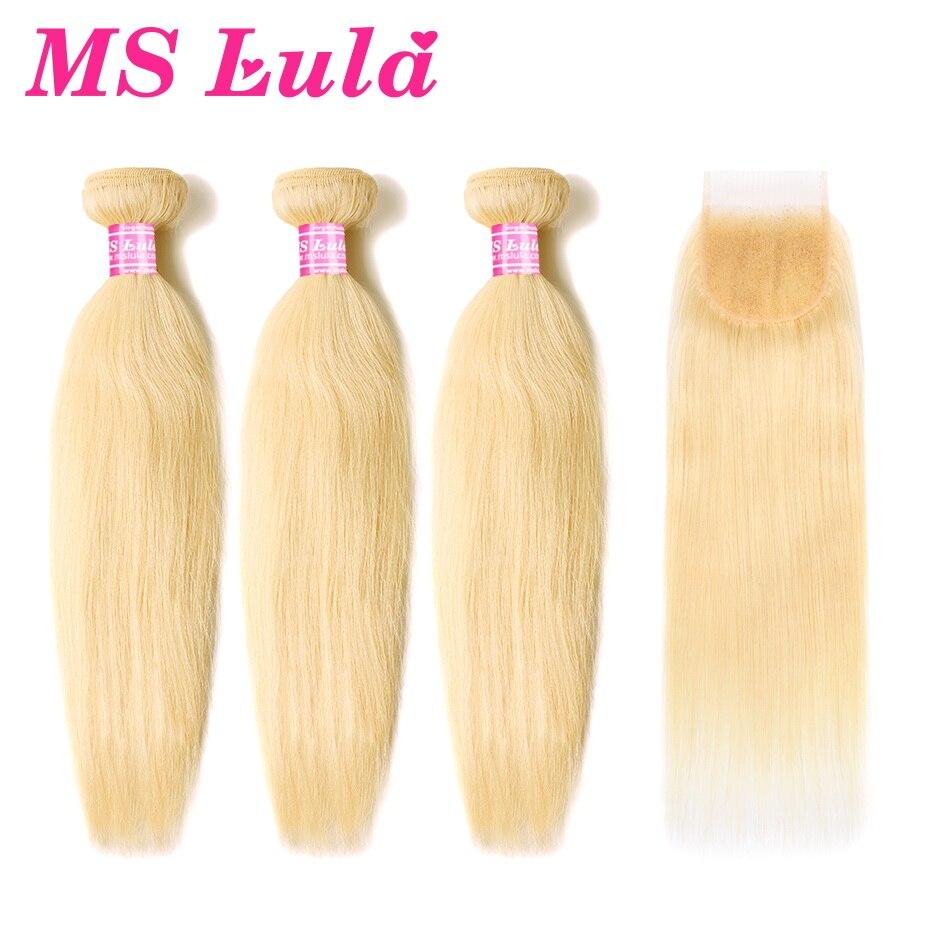 Ms lula волосы светлые бразильские Color613 прямые Weave 3 Связки ткань с закрытием 4X4 100% человеческих Волосы remy расширения Бесплатная доставка