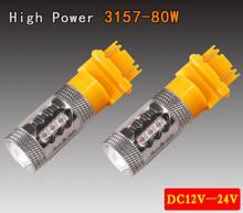 2 Pçs/lote Âmbar/Amarelo 80 T25 3157/3057 de Alta Potência W LED Car Turn Signal Cauda Backup Luz Reversa Lâmpadas 1200LMS
