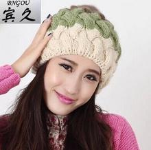 2016 Cute Lovely Fur Pompons For Hats Female Winter Women's Knit Cap Warm Korean Version Mix Colors Beanie Stylish Design CY50