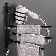 Набор аксессуаров для ванной комнаты, Космический алюминиевый черный стержень для полотенец/штатив, Вращающийся Поворотный держатель для полотенец, держатель для фена