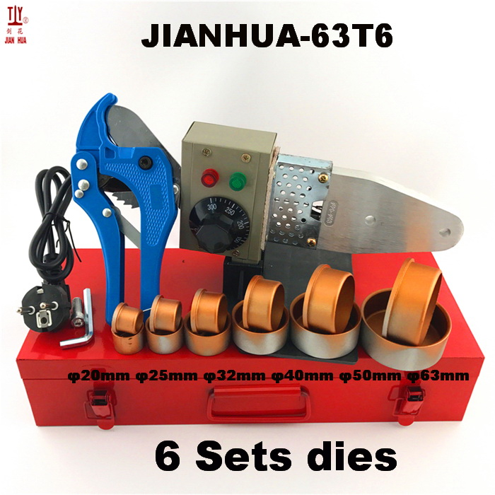 1 комплект AC220V 800 Вт DN20-63mm сварочный аппарат для пластиковых труб PPR сварочный аппарат для водяных труб для отопления PPR - Цвет: JIANHUA-63T6