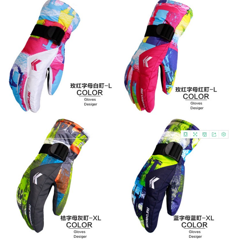 Womens mens color matching ski gloves adult cycling riding snowboarding skiing gloves waterproof windproof breathable antiskid