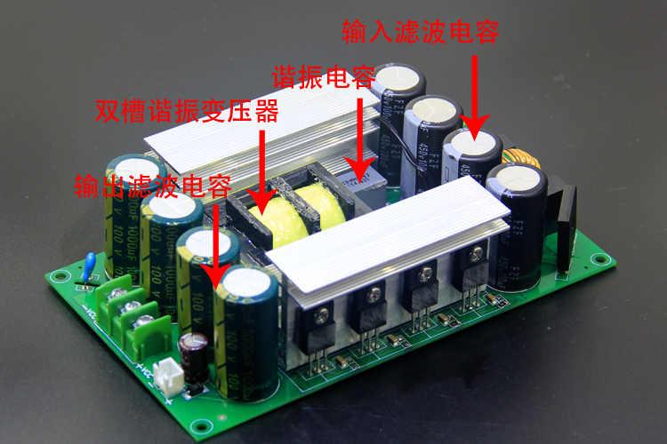 ООО мягкий импульсный источник питания 1000 Вт коммутационная плата Выходное напряжение: +-80 в для усилителя мощности