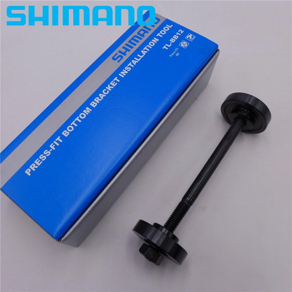 SHIMANO TL-BB12 Press-Fit Bottom Bracket Installation Tool MTB BB92 Road BB86 BB12 аксессуар shimano tl un74 s bottom bracket