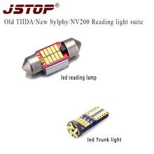 JSTOP 2pcs/set old TIIDA NEW SYLPHY NV200 car lamp W5W T10 12VAC lamp led canbus 31mm festoon Light
