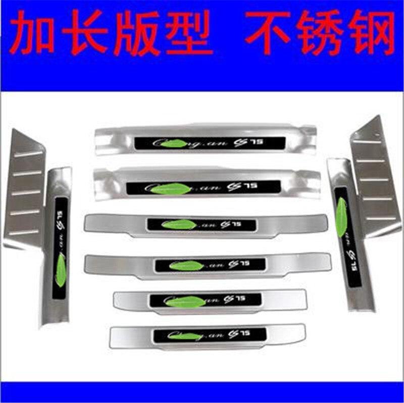 Plaque de seuil de voiture/seuil de porte seuil de portière protecteur de pare-chocs arrière bas de caisse garniture de plaque de roulement pour Changan CS75 2017 2018 style de voiture - 4