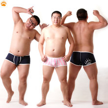 New Arrival 2016 Bear Claw Paw Plus Size Men's Net Boxers Sexy U Bag Shorts Gay Bear Breathable Underwear Navy & Pink M L XL XXL