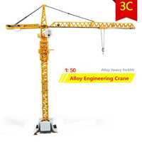 Hot sale !1 : 50 alloy glide construction vehicles toy model,Tower slewing cranes model,Free shipping, Baby educational toys