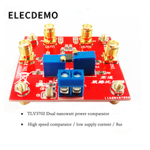 TLV3702 Module Dual Nanowatt Power Comparator High Speed Comparator Low Supply Current 8us unction demo board цена и фото