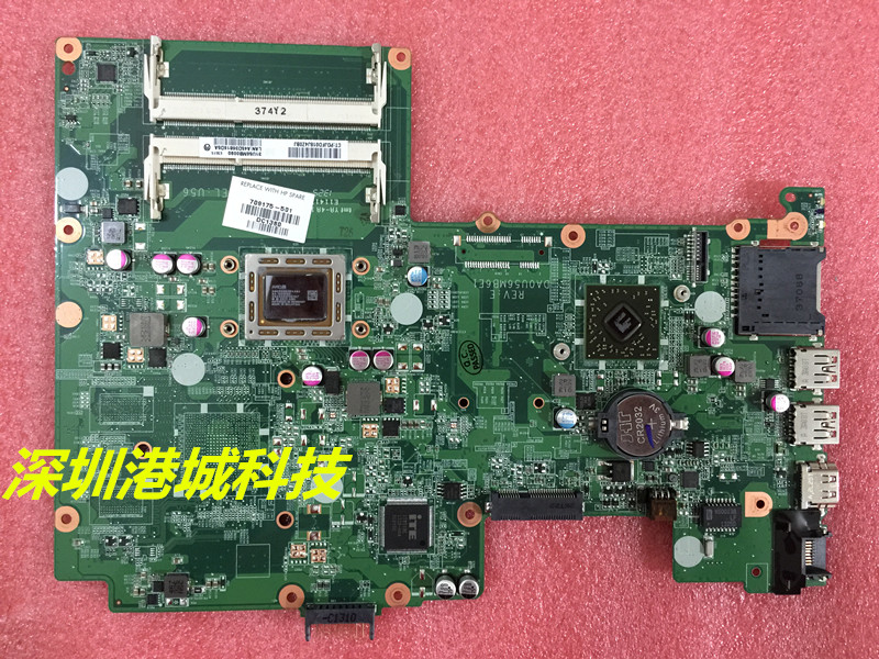 709173-501 Free Shipping 709173-001 for HP PAVILION TOUCHSMART 15 15-B motherboard A4-4355M CPU.All functions 100% fully Tested