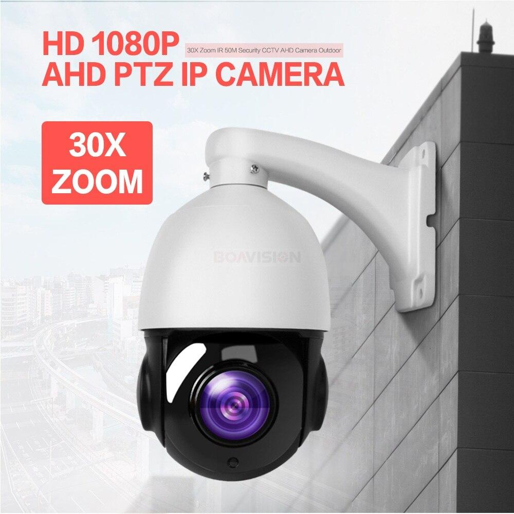 01 1080P AHD Camera