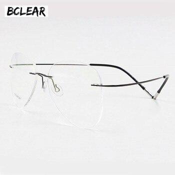 BCLEAR Titanium Rimless Fashion Designer Eyeglasses Optical Glasses Frame Men and Women Eyewear Lightweight Flexible Spectacle