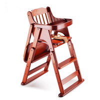 Children's Dining Chair Wood Baby Infant Multifunctional Portable Baby Seat Chair