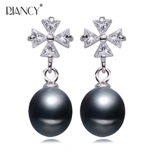 New Fashion Natural black Pearl earrings Freshwater stud for women wedding party Daily gift