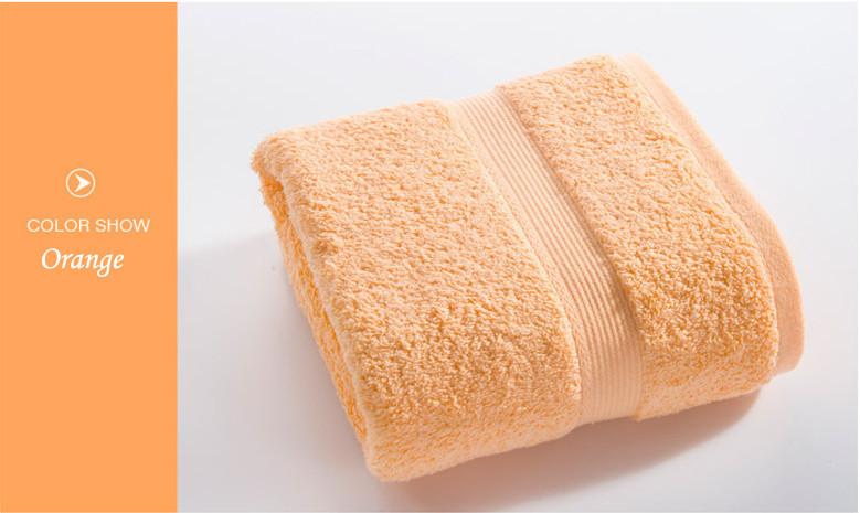 Adult Bath Towel 17