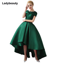 Asymmetrical Ball Gown Evening Dresses Plus Size 2018 Luxury Prom Formal Dress Short Sleeve Robe De Soiree