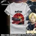 Free Shipping Fullmetal Alchemist T-shirt Fullmetal Alchemist Top Tees Shirt Men Women