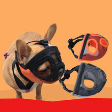 JORMEL Breathable Nylon Mesh Mask Dog Muzzle For Pet Comfortable Adjustable Grooming Anti Stop Bite