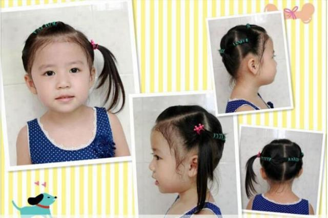 Kids Elastic Hair bands