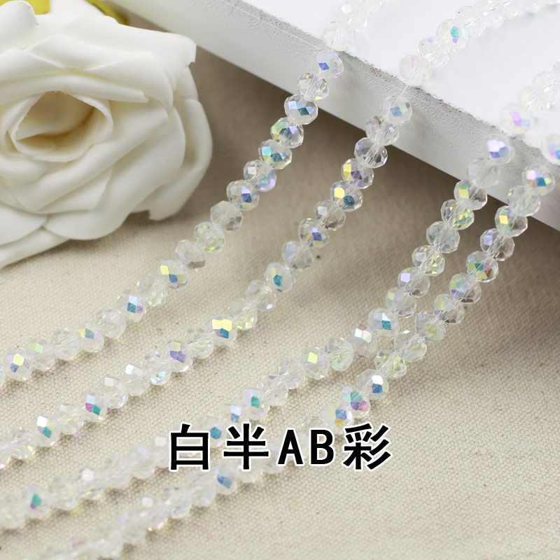 Crystal AB Color 2mm,3mm,4mm,6mm,8mm 10mm,12mm 5040# AAA Top Quality loose Crystal Rondelle Glass beads sapphire ab color 2mm 3mm 4mm 6mm 8mm 10mm 12mm 5040 aaa top quality loose crystal rondelle glass beads