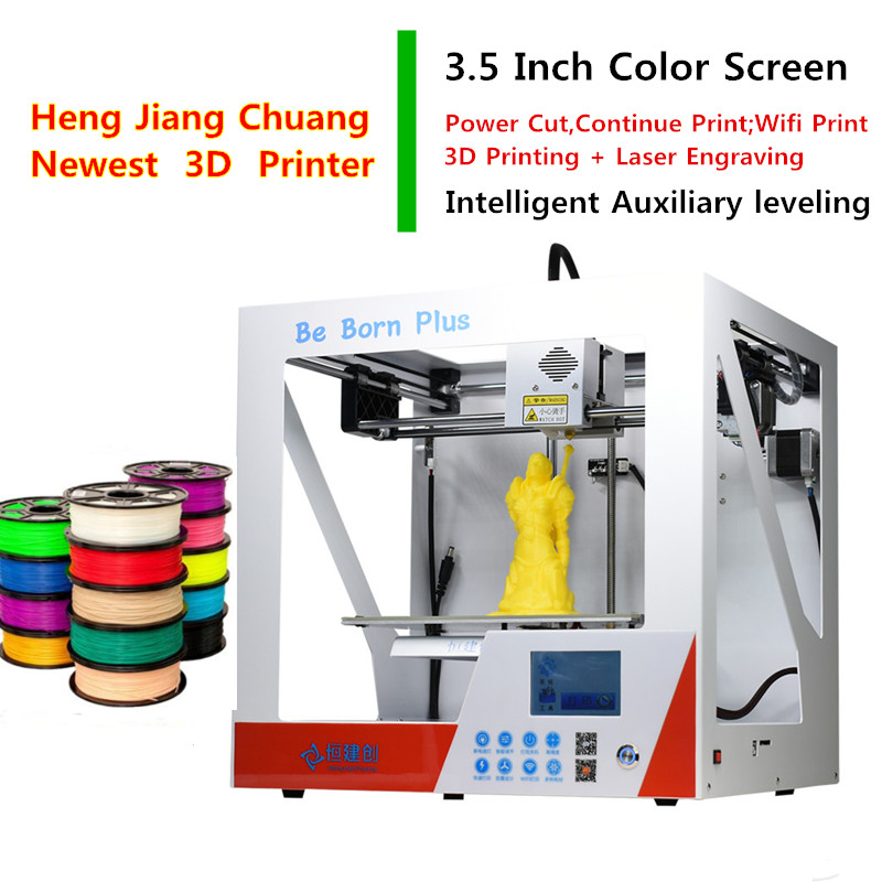 2017 High Precision Intelligent Auxiliary Leveling 3D Printer Optional Laser Engraving Printer 3D Filament Support WIFI Printing flsun 3d printer big pulley kossel 3d printer with one roll filament sd card fast shipping