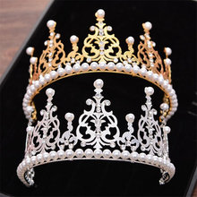 Princess Crown Tiara hair band Ornament Wedding Diadem Prom Hair accessories Tiaras and Crowns for Birthday Cake hair jewelry