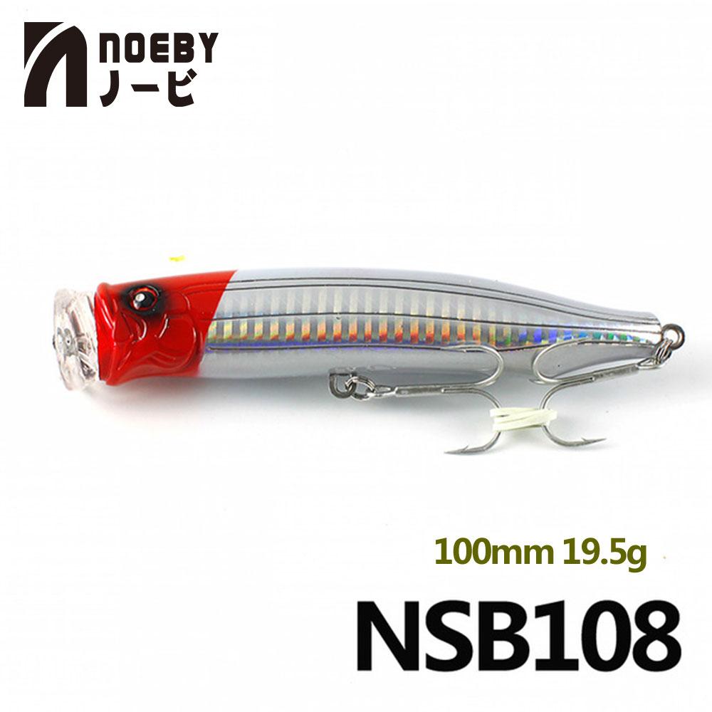Fishing Lure NBL9246 Hard Baits Popper Lure PVC Wave Climbing Swimbait Sea Fishing Wobblers Tackle Pesca VMC Fish Hooks NOEBY
