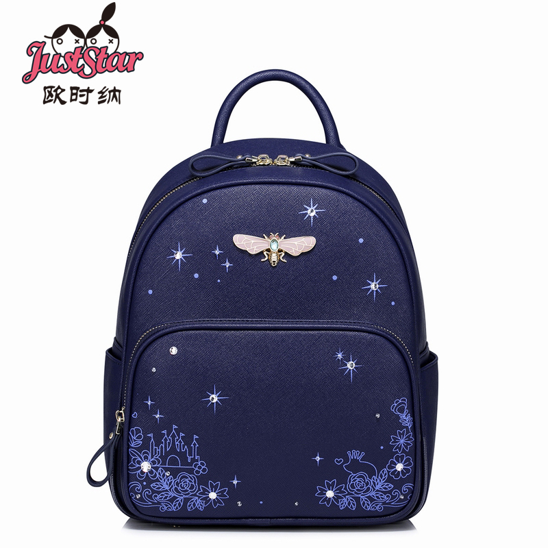 JUST STAR Brand Women Backpack Pu Leather Fashion Pretty Style Backpacks for Girls