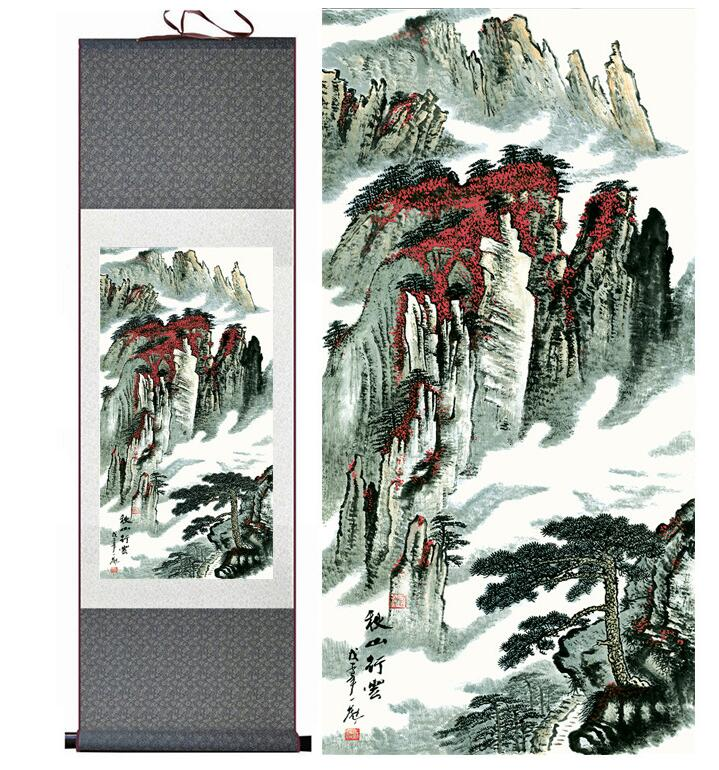 Mountain and River painting Chinese scroll painting landscape art painting home decoration picture