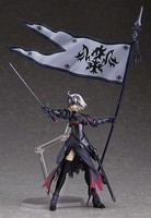 Anime Action Figure 15cm SHF Fate Grand Order Figure PVC Jeanne d'Arc Alter Figure Toys Figma 390# Collectible Model Toy