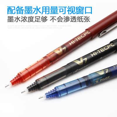 TUNACOCO japoński PILOT BX-V7 pióra kulkowe pióro wieczne pisak do kaligrafii długopis żelowy 0.7mm do przyborów szkolnych biuro bb1710087