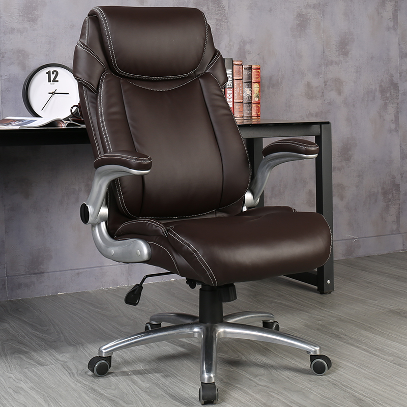 Computer Chair Boss Chair Office Seat Leather Chair Happy Home Study Room Lifting Turning Seat Flip Handrail Upturned Handrail Unequal In Performance