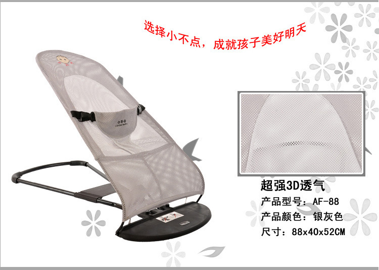 HTB1j1AdXYj1gK0jSZFOq6A7GpXa0 Baby rocking chair the new baby bassinet bed portable baby moving baby sleeping bed bassinet