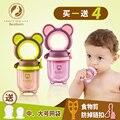 Sacos de comida rangeram frutas bebê suplemento alimentar dispositivo de treinamento mordedores bebê dentes vara suprimentos
