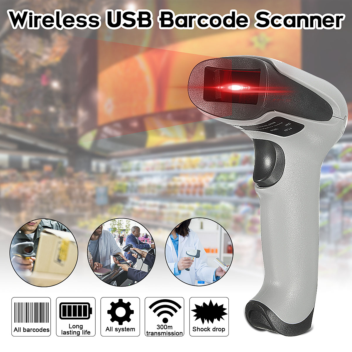 Portable Wireless Barcode Scanner Bar Code Reader 2.4G 10m Laser Barcode Scanner Wireless/Wired for Inventory POS Supermarket inventory accounting