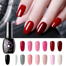 Gelike 15ml Last For 3 Weekends Polish Soak Off UV LED Gel Nail Art