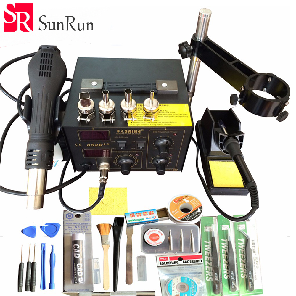 SAIKE 852D++Free Shipping 220V/110V 2 in 1 Hot Air Rework Station soldering station with Supply air gun rack and many gifts.