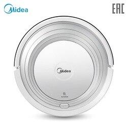 Робот пылесос для дома Midea VCR01/VCR12 [Официальная гарантия 1 год,  Доставка от 2 дней]