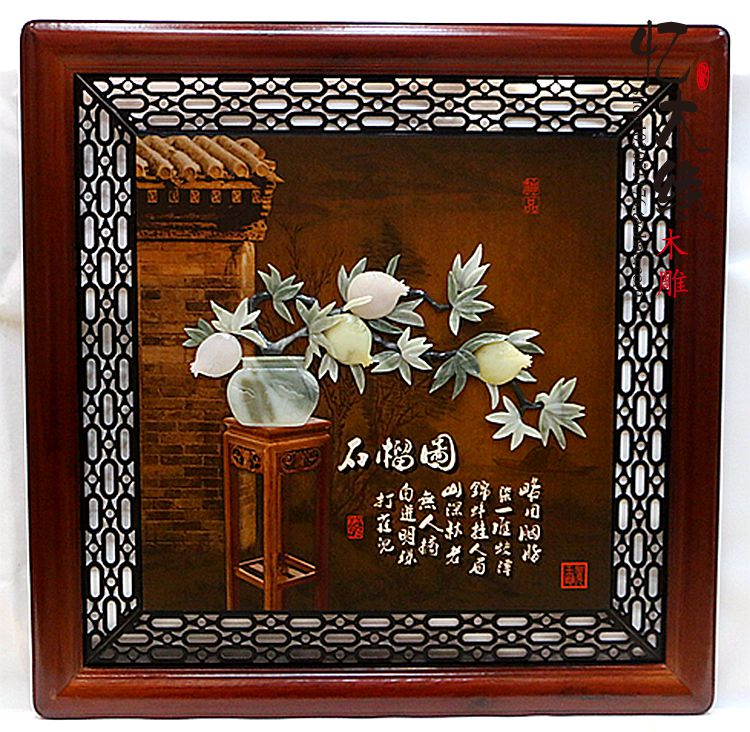Dongyang woodcarving, jade painting pendant, Chinese solid wood living room, bedroom decorative painting, natural jade, fan-shapDongyang woodcarving, jade painting pendant, Chinese solid wood living room, bedroom decorative painting, natural jade, fan-shap