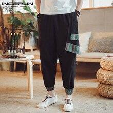 INCERUN 2018 Casual Pants Men Patchwork Elastic Waist Cotton Harem Pants Vintage Loose Joggers Hip-hop Streetwear Trousers Men