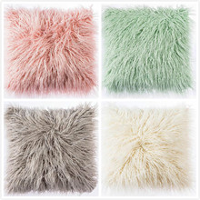 ФОТО 30/45/50cm plush soft solid fur feather cushion cover lumbar pillows case luxury sofa bed home car room home dec wholesale fg598