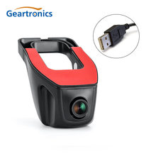 USB Port Dash Camera 170 Degree Wide Angle Lens Car DVR Camera adas USB Driving Recorder for Android 6.0 7.1 4.4 DVD GPS Player
