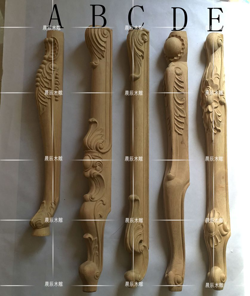 4Pcs Wooden Cabinet Legs Solid Wood Carved Table Foot Furniture Leg Sofa Feet