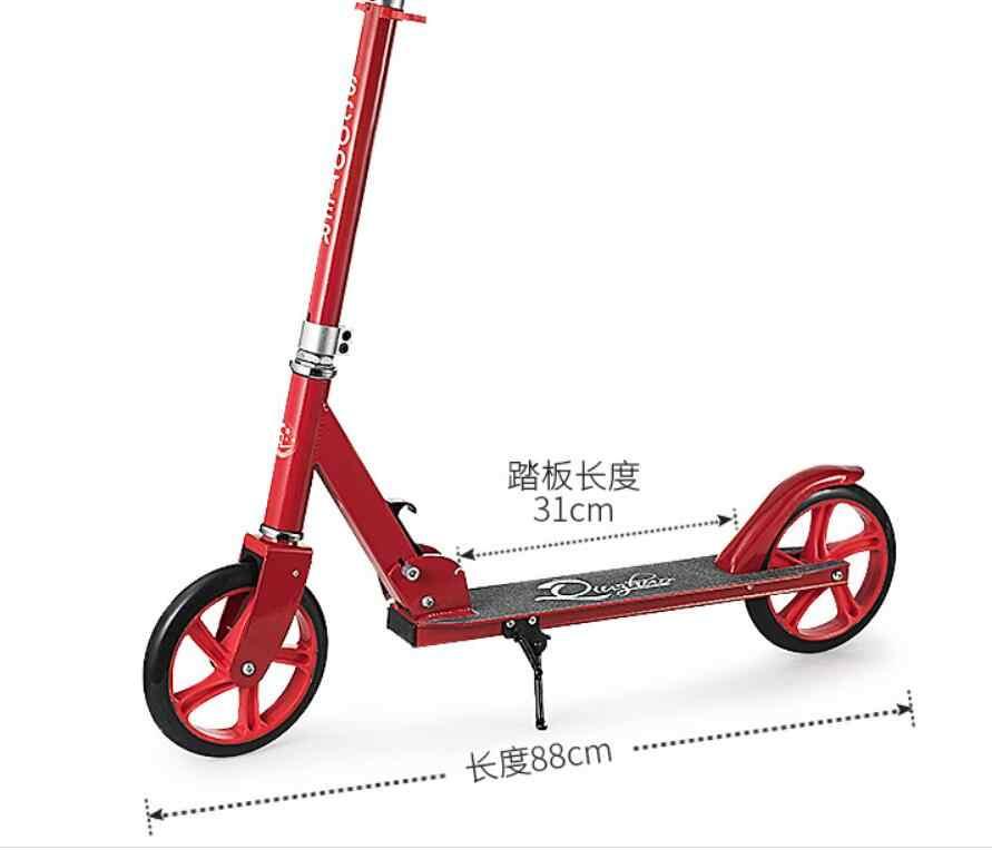 I bambini di età kick scooter pieghevole DELL'UNITÀ di elaborazione di 2 ruote bodybuilding tutto in alluminio