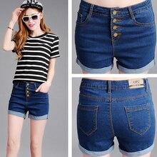 Мода женские джинсы Летом Высокой Талии Стрейч Джинсовые Шорты Тонкий Случайные женские Джинсы Шорты