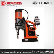 CAYKEN 48mm Multifunction Magnetic Drill Machine KCY 48 2WDO